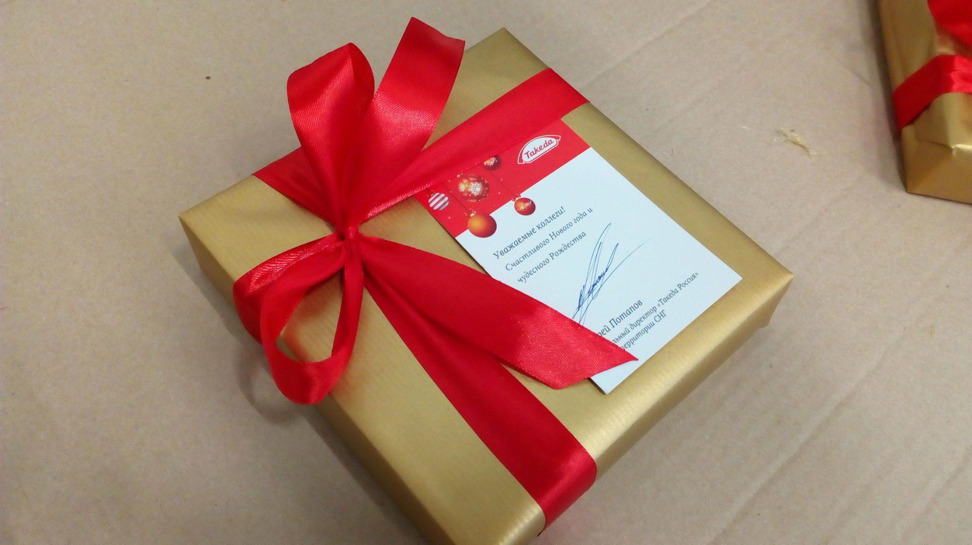 Упаковка подарков ивантеевка 80
